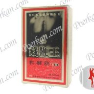 ZANG BIAN WANG CAPSULE FOR MEN ENHANCEMENT