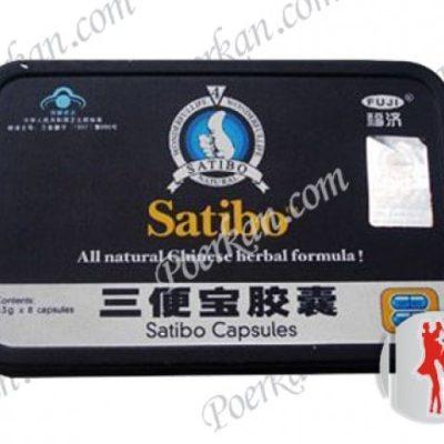 satibo capsules