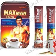 MAXMAN COFFEE NEW FEELING SEXUAL PRODCUT