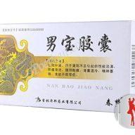 NAN BAO JIAO NANG