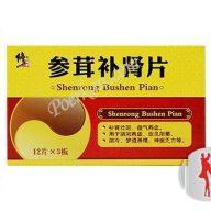 Shen Rong Bu Shen Pian