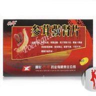 Shen Rong Qiang Shen Pian
