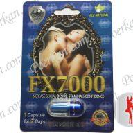 fx7000